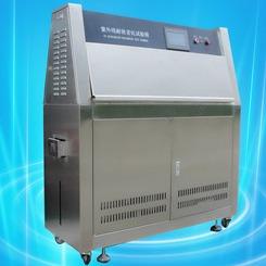紫外线老化箱 UV机 uv干固炉 UV固化炉 紫外线 UV光源氙灯老化试验箱