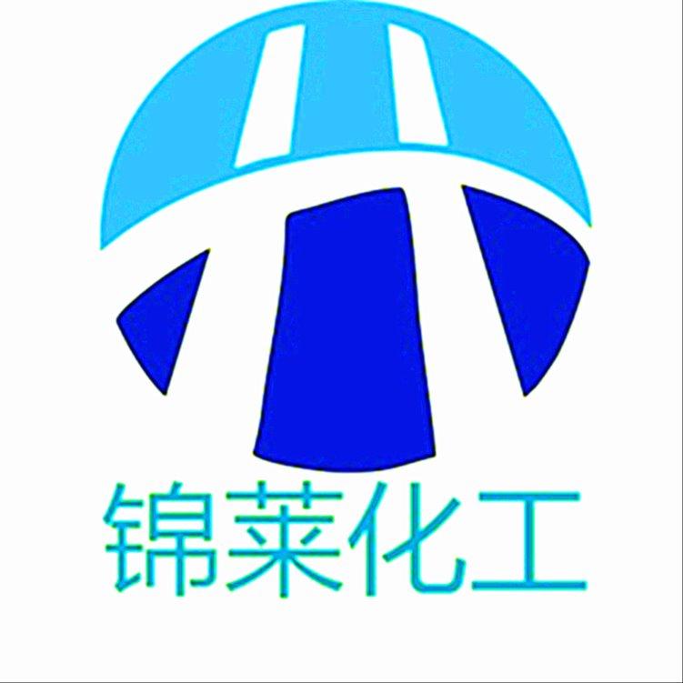 南通锦莱化工有限公司