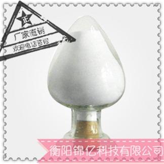 氯化胆碱厂家供应CAS67-48-1