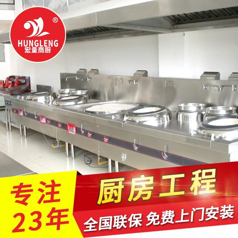 梅州整体厨房价格 梅州厨房设备厂家 梅州全套厨具 梅州商用电磁灶