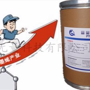 石墨烯耐磨助剂 ptfe微粉 聚四氟乙烯微粉