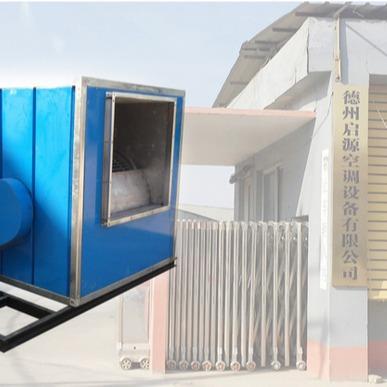 厂家直销离心风机箱 HTFC柜式离心排烟风机 柜式排烟风机箱