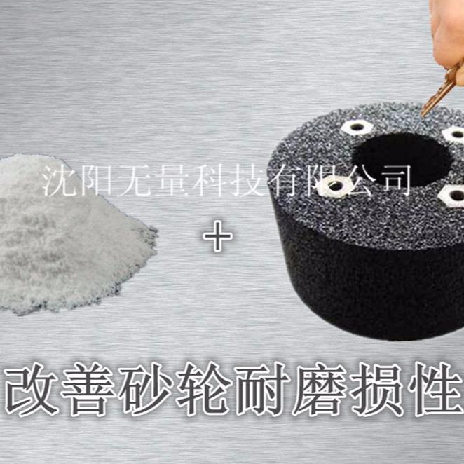 砂轮耐磨助剂 聚四氟乙烯微粉