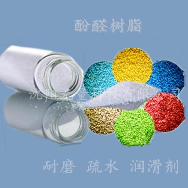 PTFE微粉 ,厂家直销,酚醛树脂耐磨