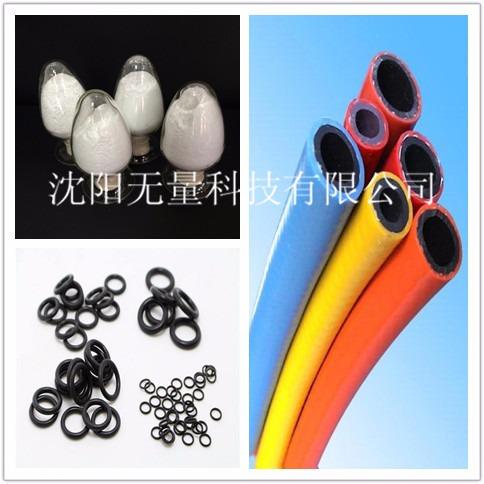 聚四氟乙烯,塑料耐磨润滑剂