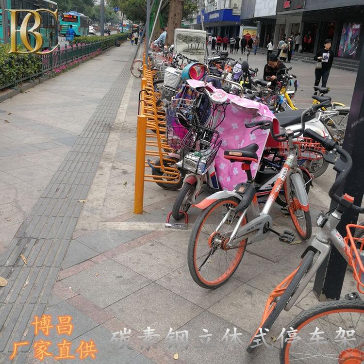 立体式自行车停车架生产厂家到东莞博昌非机动车停车架品牌