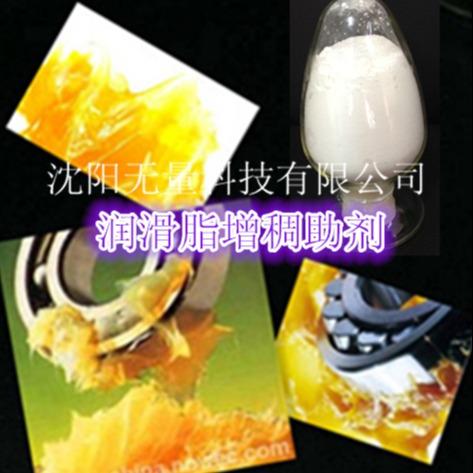 PTFE微粉,润滑油、润滑脂耐磨润滑助剂