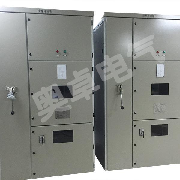 保定奥卓电气生产DNR-690V低压接地电阻柜用于煤矿