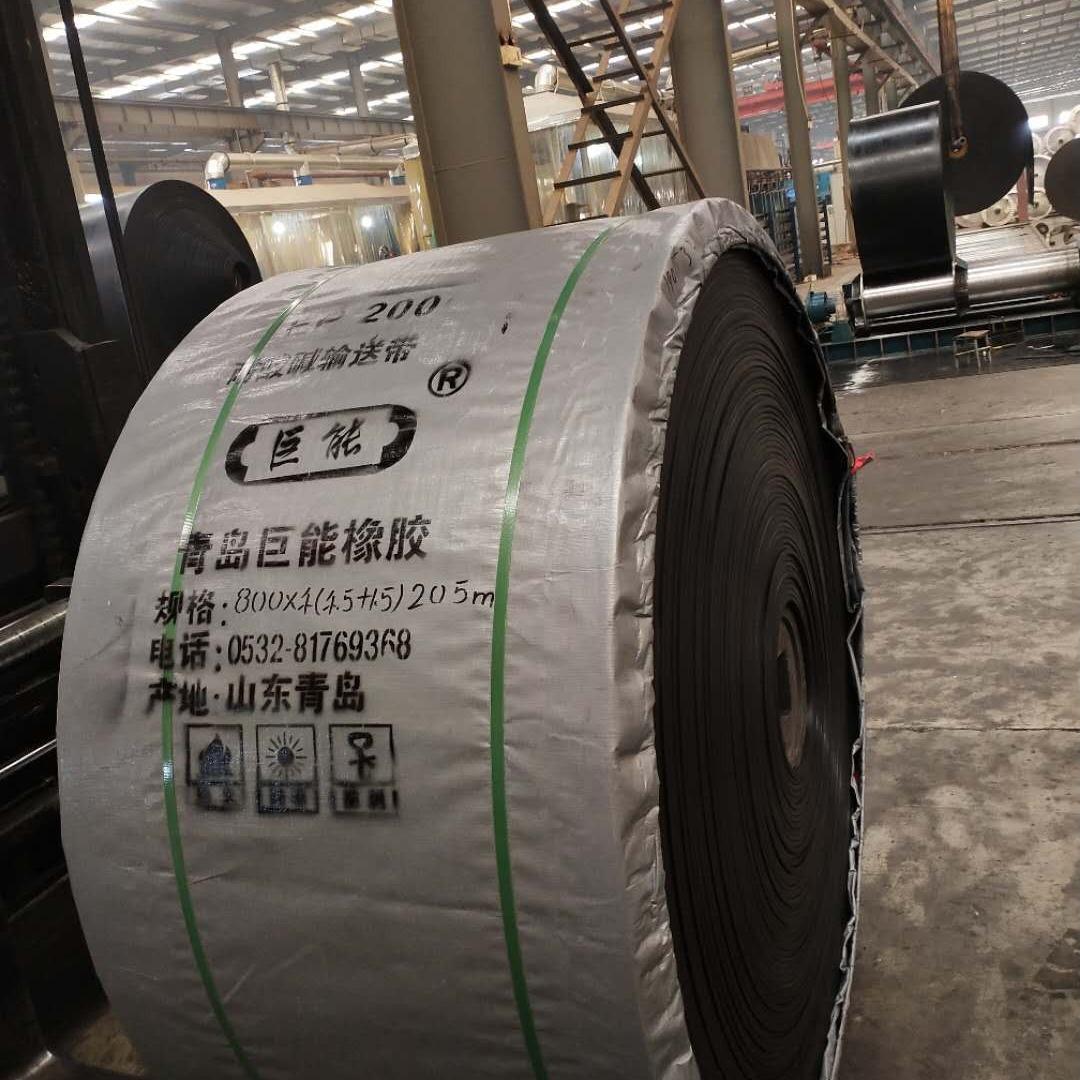 供应输送带网链输送带 金属网输送带  管状输送带,并且还生产输送带修补胶水