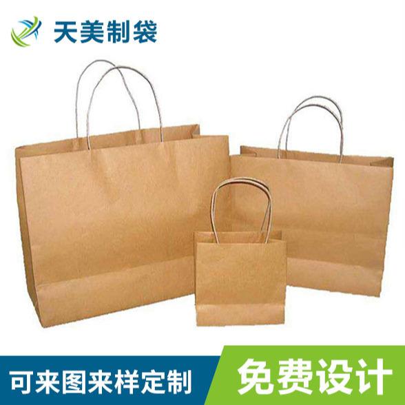 牛皮纸袋手提袋定制定做印logo韩国复古打包袋简约加厚食品外卖袋
