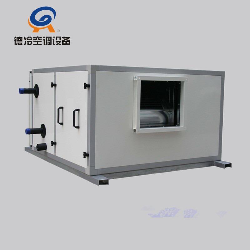 组合式空调风柜价格 组合式空调风柜生产厂家 组合式空调风柜定制