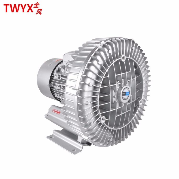 风机 铝合金除尘设备风机 5.5kw高压风机中压风机厂家 旋涡风机  高压风机供应