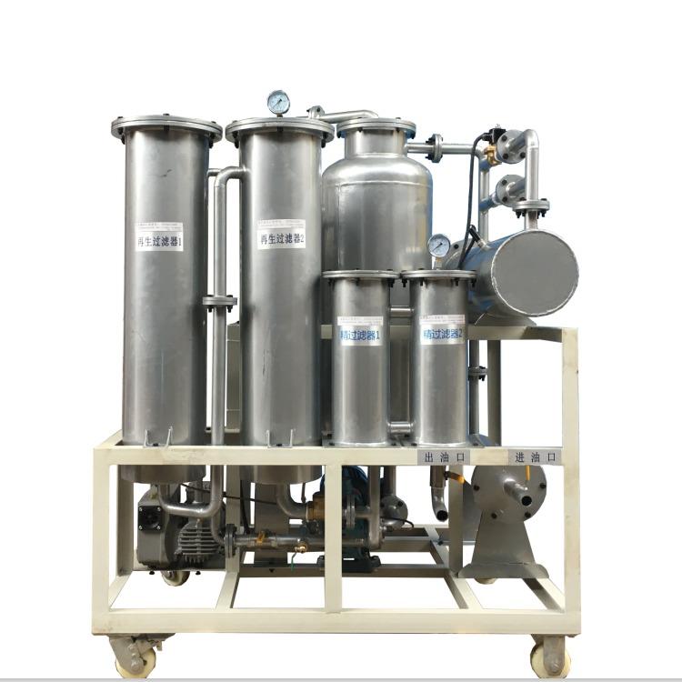 ZLR系列变压器油再生装置