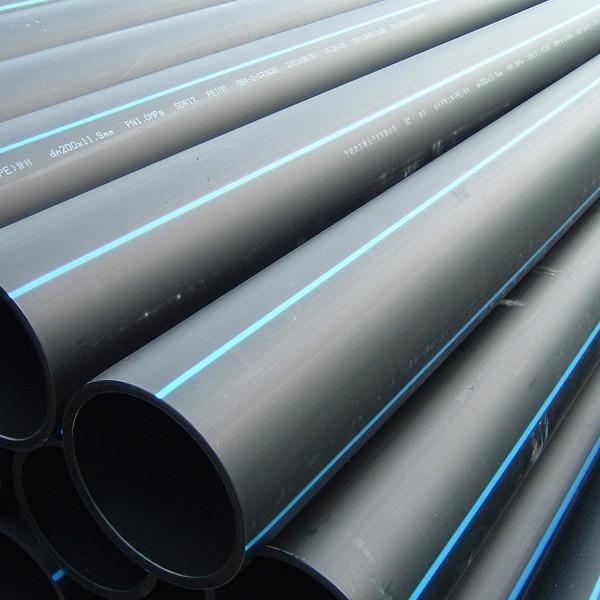 厂家批发PE给水管 PE给水管全新料生产 PE给水管报价便宜