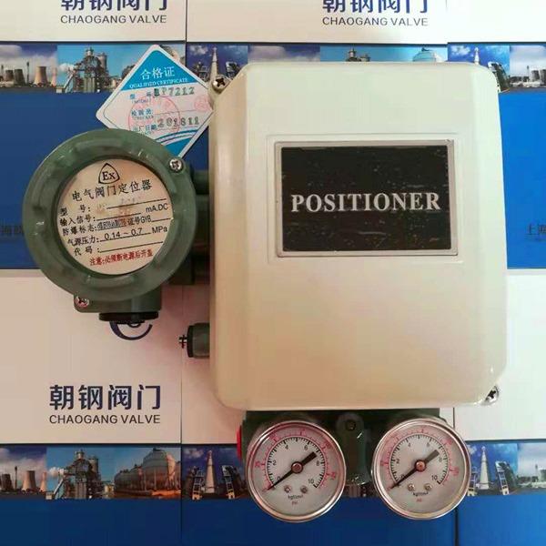 達冠供應閥門儀表CCCX-3222電氣閥門定位器,CCCX-3212電氣閥門定位器 結構緊湊 價格優惠