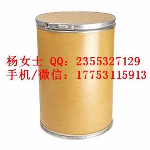 溴丙酰螺苯并�f嗪环己烷山东厂家现货 158299-05-9