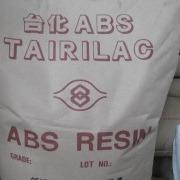 ABS台湾台化AG15A2 应用各领域
