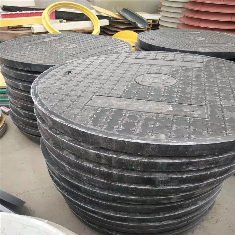 井盖_复合井盖_玻璃钢井盖_模压井盖生产厂家