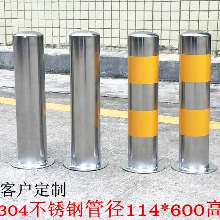 304不锈钢隔离柱 道路防护桩隔离 固定式路锥定制