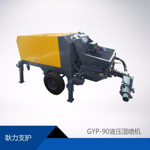混凝土湿喷机功率,混凝土湿喷机型号功率,混凝土湿喷机技术参数
