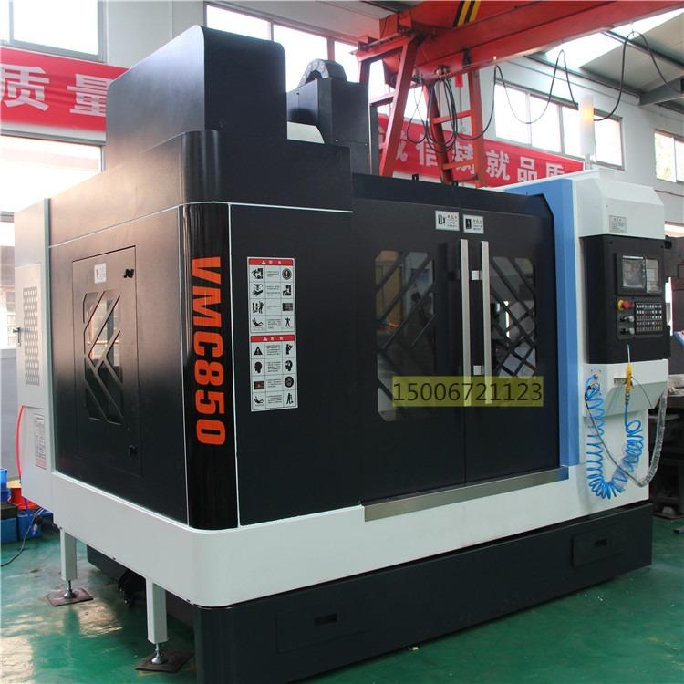 VMC850加工中心机床 线规机硬规机数控CNC立式加工中心 850数控铣床 厂家直销数控机床设备