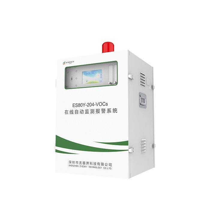无眼界涂料voc检测仪 ES80Y-204 环保联网 ccep认证 案例可查