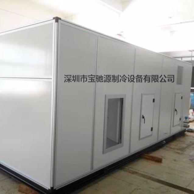 恒温恒湿空调机|恒温恒湿空调机厂家|恒温恒湿空调机价格|恒温恒湿空调机设计|深圳恒温恒湿空调机|风冷式恒温恒湿空调机