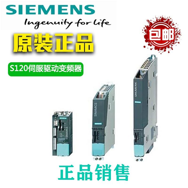 6AU1435-2AD00-0AA0 西门子S120控制单元 D435-2 DPPN数控系统
