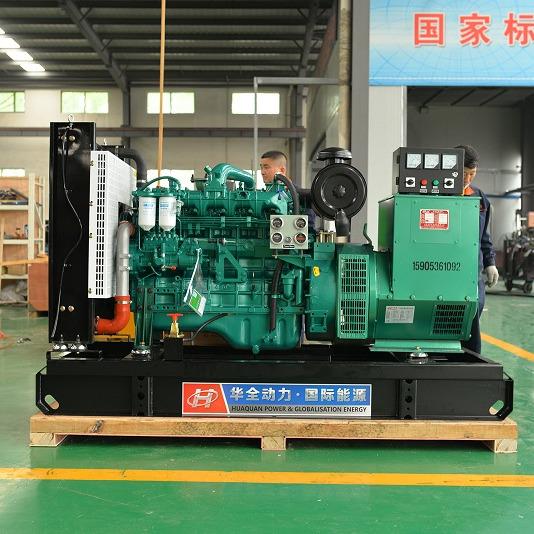 全自动柴油发电机组多少钱 自动一体化柴油发电机组报价 70kw玉柴机组
