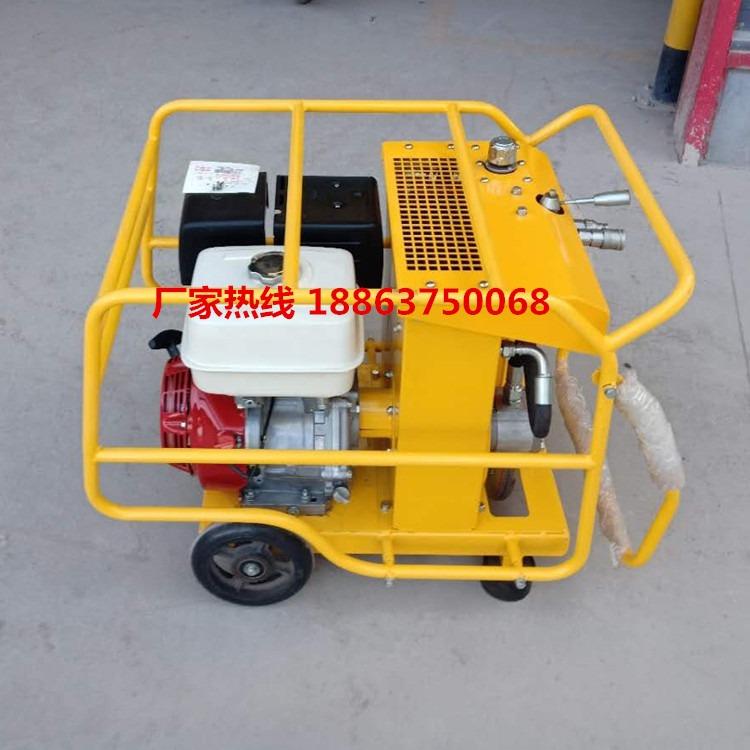 液压镐动力站 液压动力站便携结构紧凑油耗低
