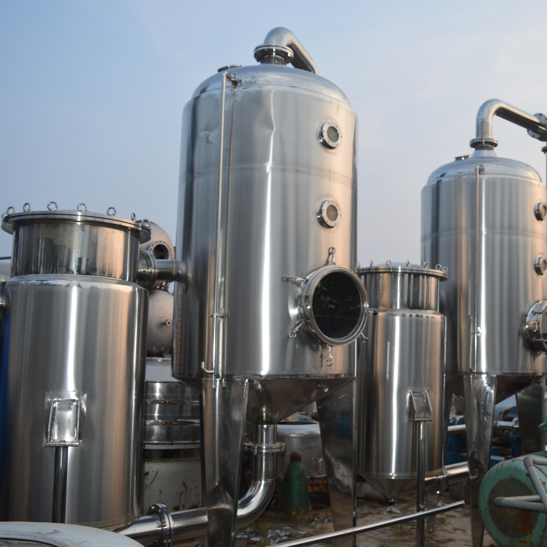 供应二手mvr每小时7吨处理量蒸发器 销售二手多效浓缩蒸发器