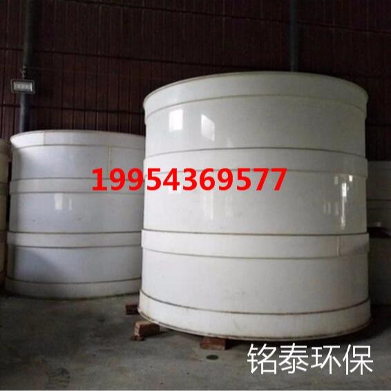 铭泰生产PP储罐 耐酸碱100LPP罐 大容量搅拌罐