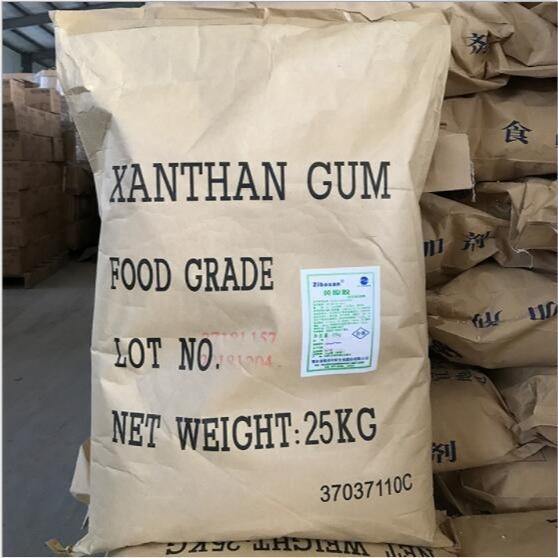 食品级黄原胶生产厂家 高粘度黄原胶 黄原胶价格报价