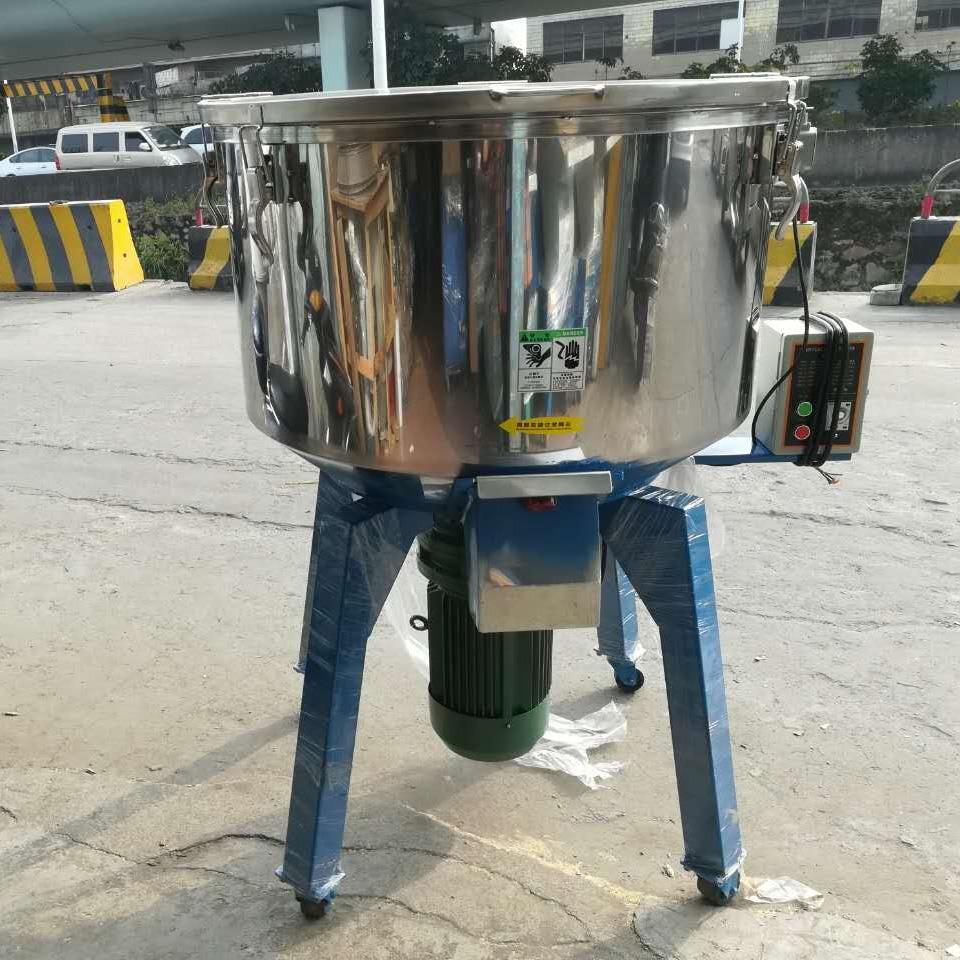 立式塑料混色机 100公斤塑料搅拌机 塑料机械广东文丰牌慢速塑料混色机