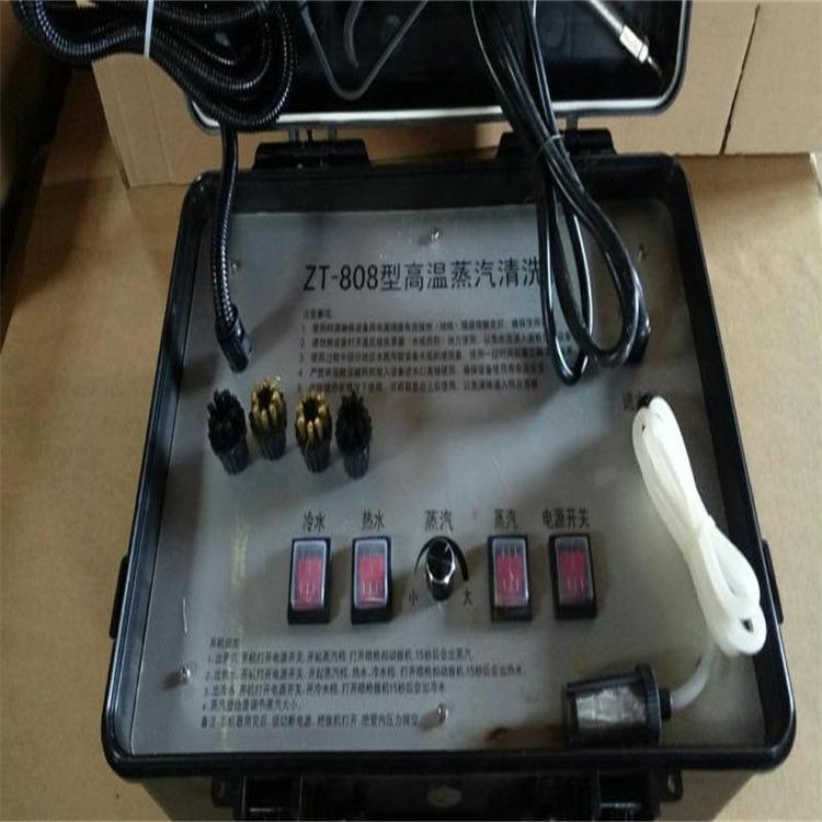 蒸汽清洗机 森创 空调 油烟机清洗机 小型家电清洁设备