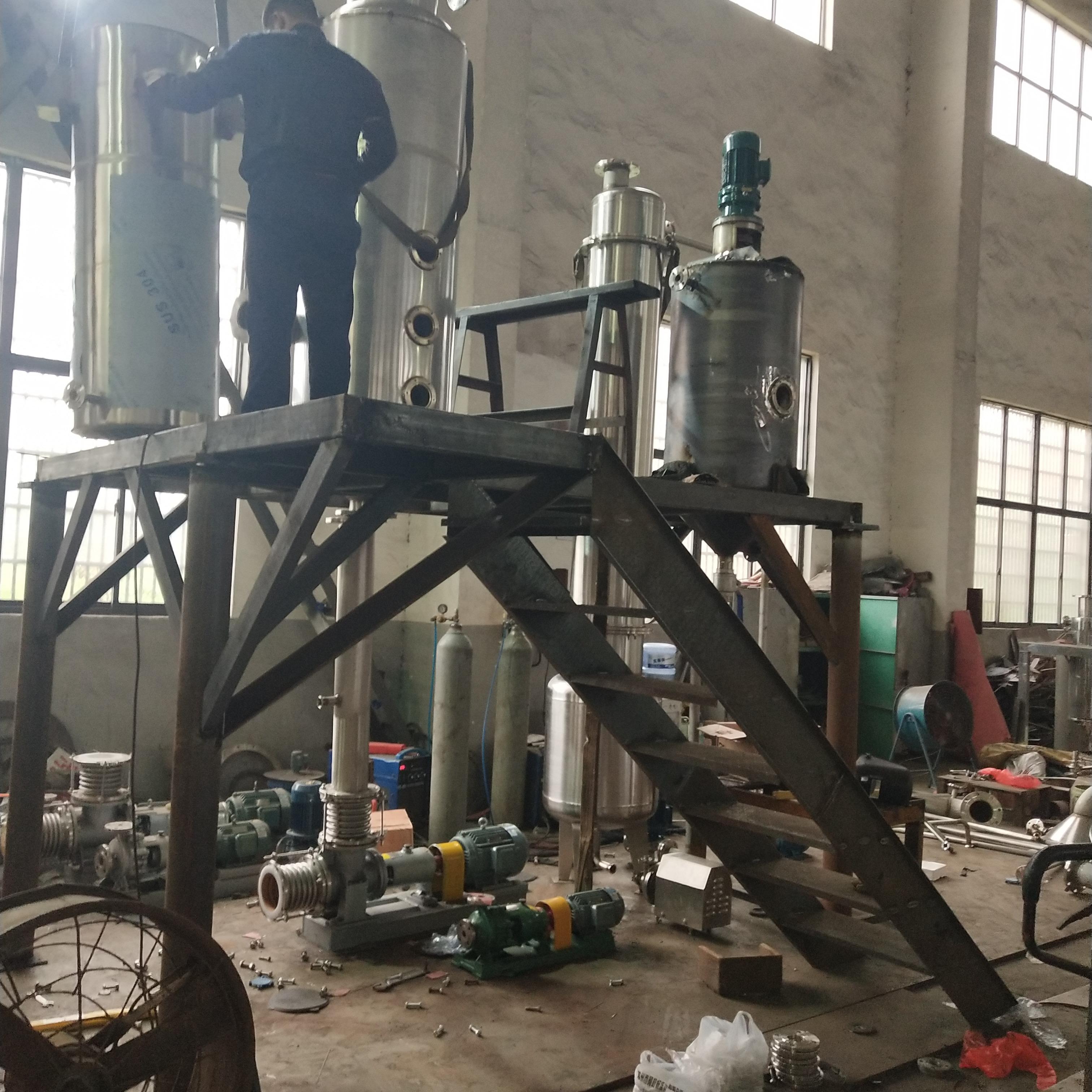 列管式内循环废水蒸发器  双效蒸发器