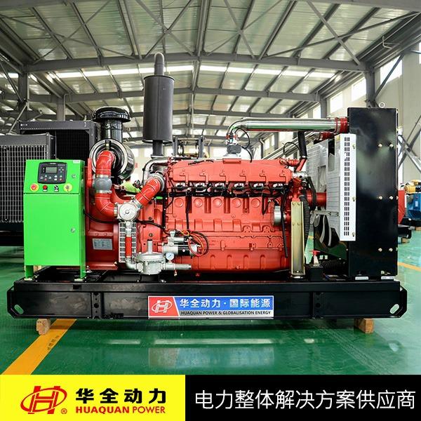 天然气发电机组 玉柴120kw烧天然气 家用天然气发电机220V380V