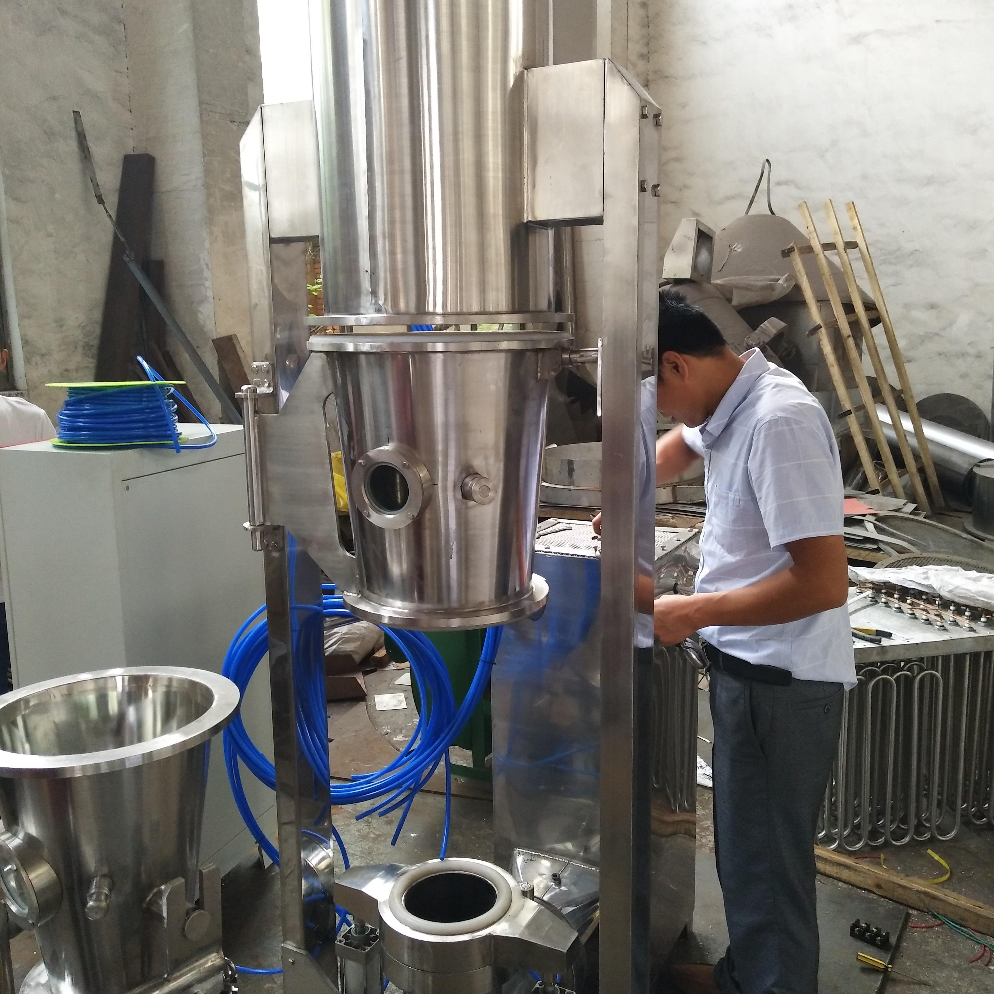 即溶颗粒高效沸腾干燥机 沸腾流化床干燥机  固体饮料沸腾制粒机