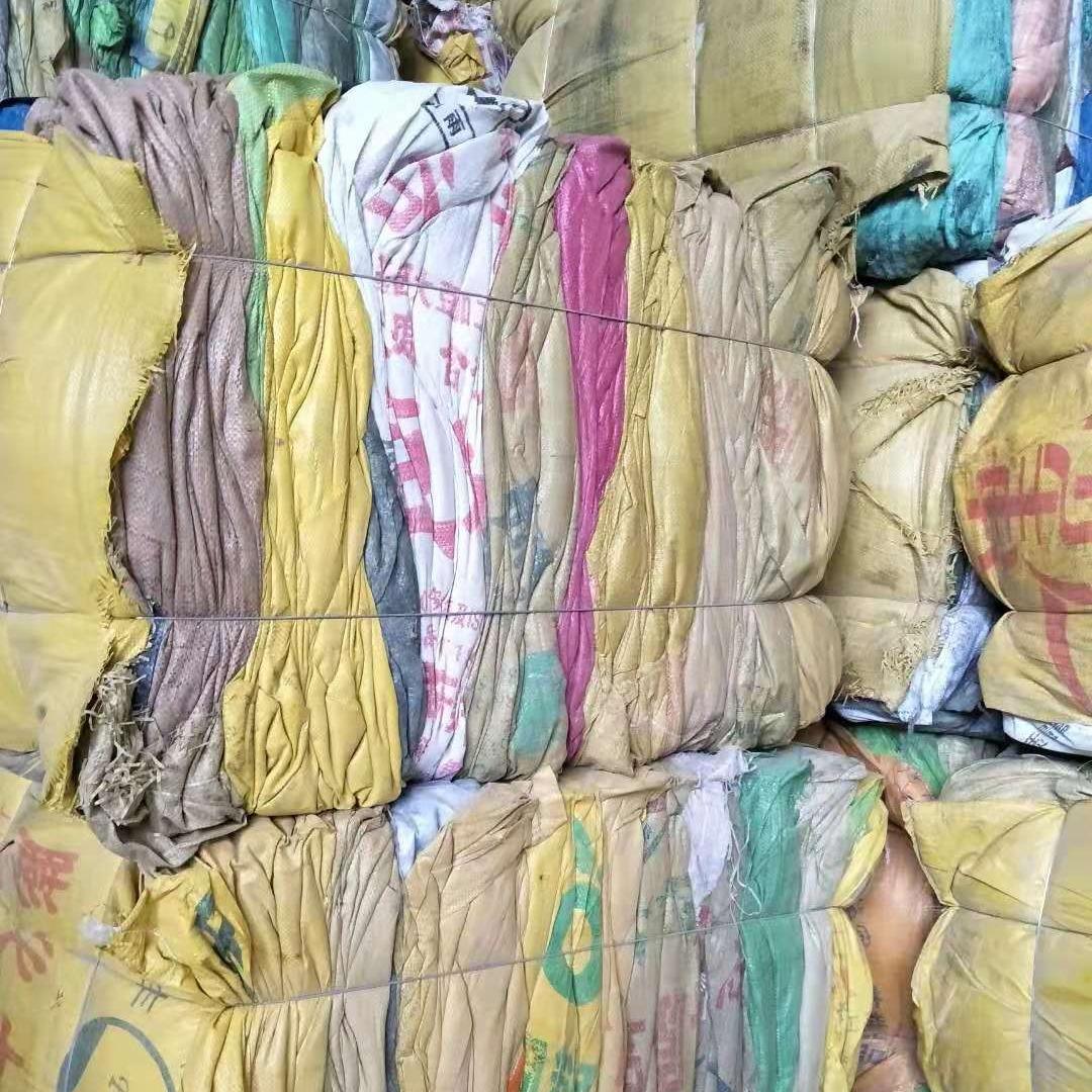 求购废旧编织袋厂家