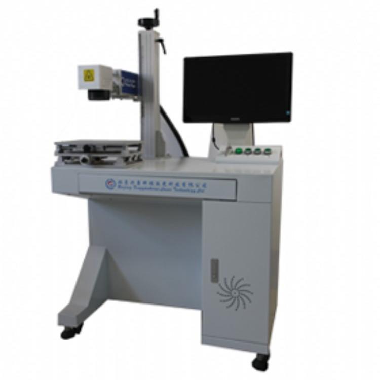 北京兴岩科瑞激光打标机,光纤激光打标机
