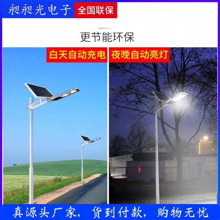 新农村路灯|农村太阳能路灯|led乡村路灯价格