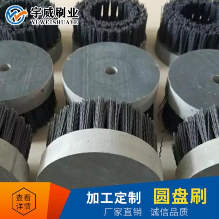 供应杜邦丝尼龙小圆盘刷 进口抛光盘刷 铝件表面处理抛光圆盘刷