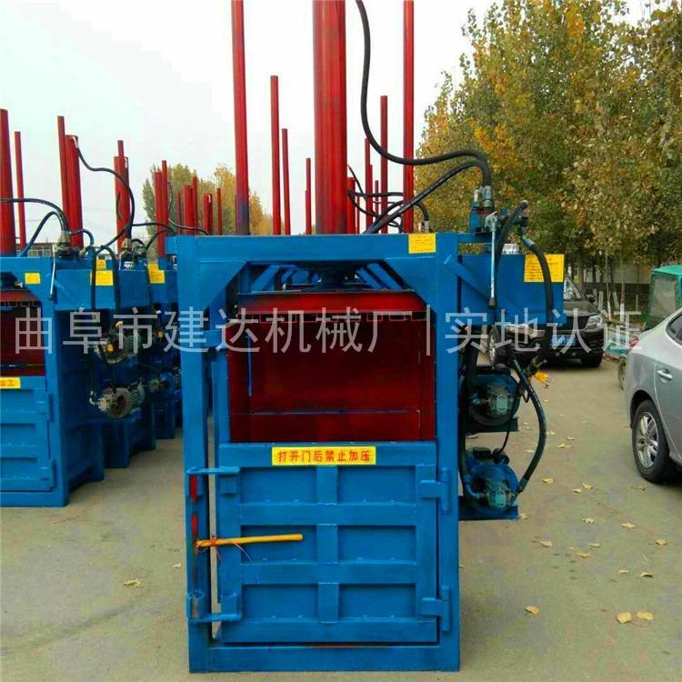 立式液压打包机批发 建达双缸单缸废纸液压打包机