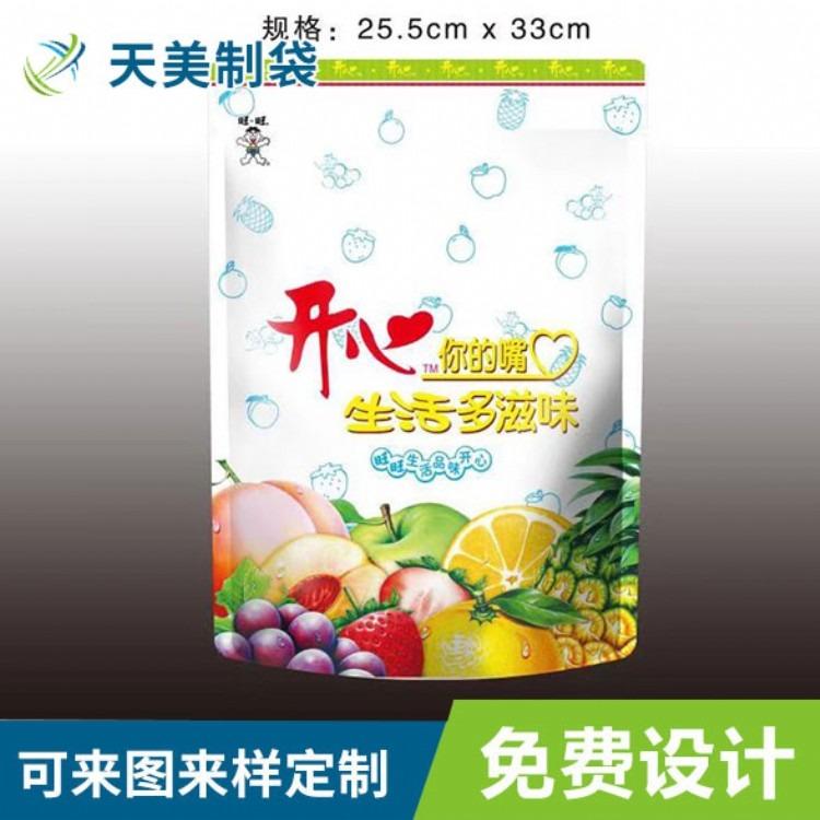 我公司主要定做各种规格复合袋  食品复合袋 零食复合袋 茶叶复合袋 红枣复合袋,欢迎咨询