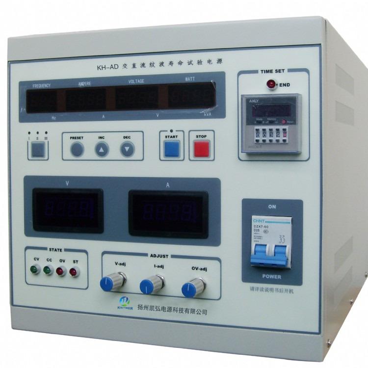 高压电源 凯弘电源 直流稳压电源 大功率直流电源厂家