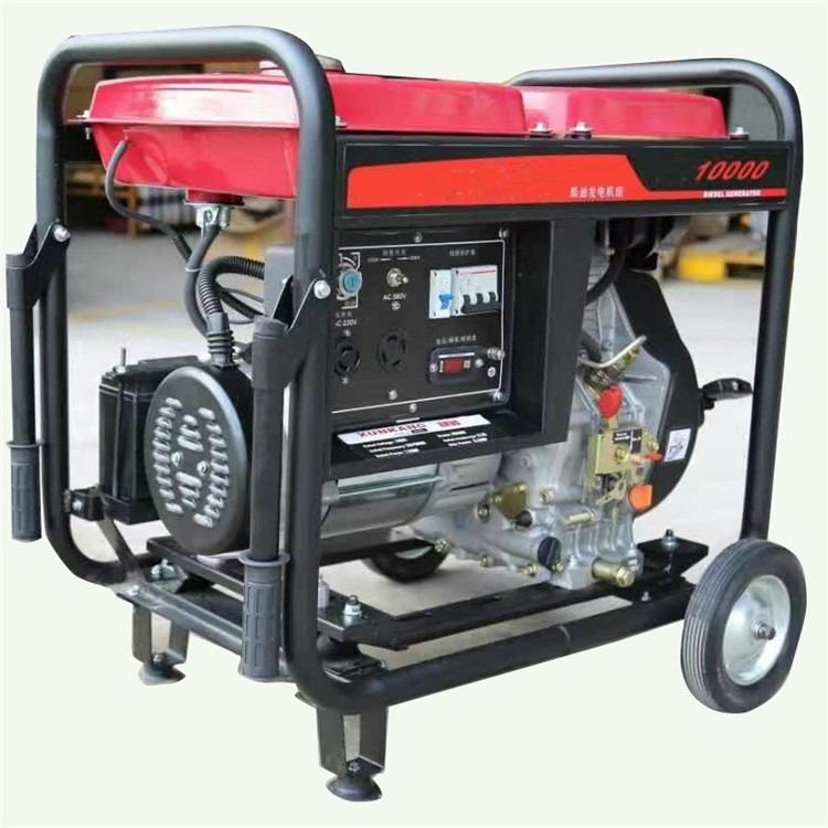 森创 微型发电机厂家 小型汽油 柴油发电机组 应急发电设备