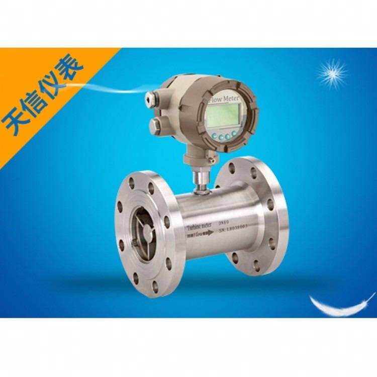 柴油流量计价格 dn80柴油流量计 柴油流量计报价 汽油流量计价格 高精度高品质
