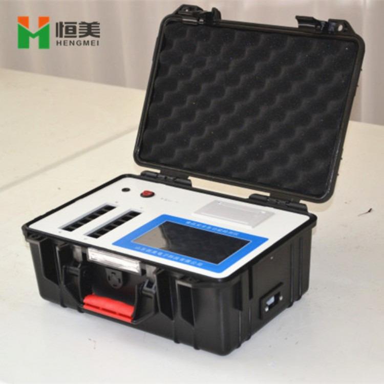 便携式食品安全综合检测仪-便携式食品安全综合检测仪-便携式食品安全综合检测仪