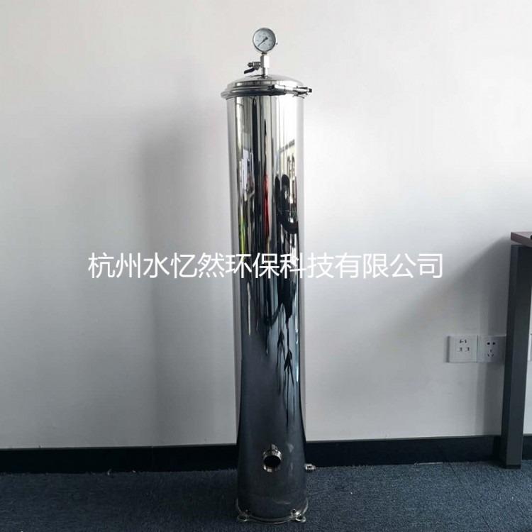 杭州过滤器厂家直销保安过滤器预处理固液分离精密过滤器不锈钢过滤器壳体