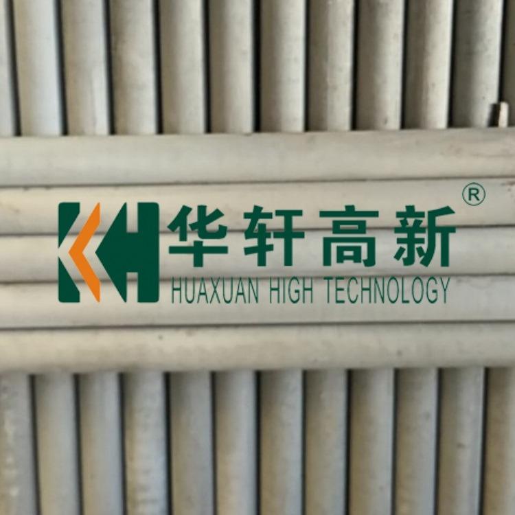 隧道注浆管 预埋RPC注浆管 高强度RPC注浆管厂家(可预定尺寸) 修改